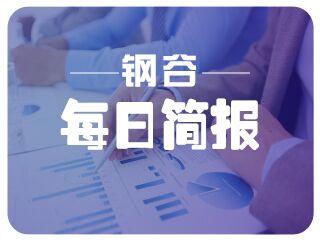 10月20日唐山型鋼成交簡報